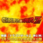 Chrube - Avatar