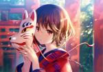 Shisu_Senpai - Avatar