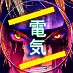 Electro - Avatar