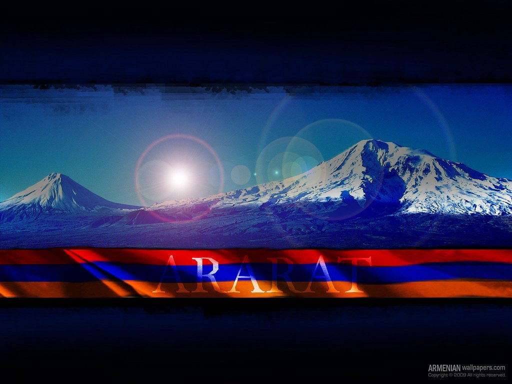 Mt  Ararat Wallpaper And Background Image